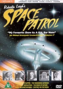 Space Patrol (UK)