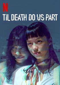 Till Death Do Us Part (2019)